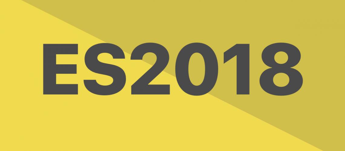 es2018-2.png